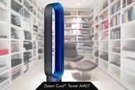 Win a Dyson Tower Fan worth £350